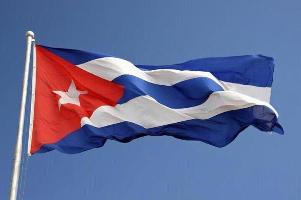 Bandera cubana_